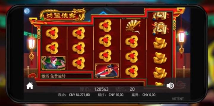 Fortune Rangers - Nytt casinospel från NetEnt